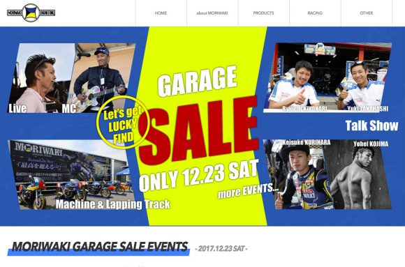 MORIWAKI GARAGE SALE EVENTS