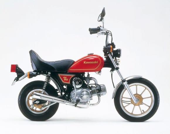1982 AV50