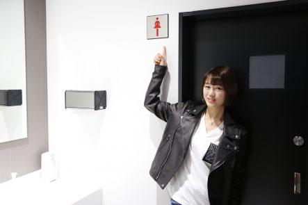 カワサキ プラザ宇都宮インターパーク 女性用化粧室