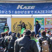 カワサキコーヒーブレイクミーティング in 浜松