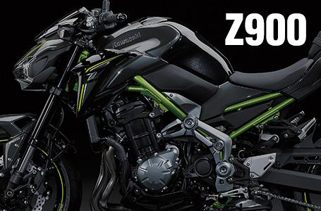 2018年モデル Z900