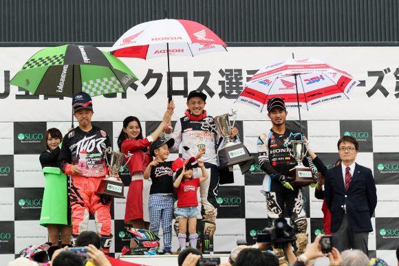 全日本モトクロス選手権 第3戦 SUGO大会