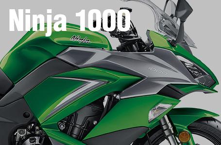 2019年モデル Ninja 1000