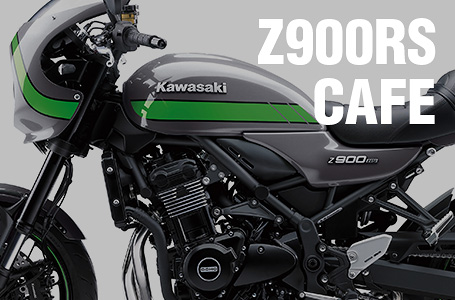 2019年モデル Z900RS CAFE