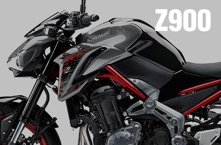 2019年モデル Z900