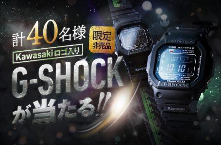 カワサキオリジナル CASIO G-SHOCK(Kawasaki・RIDEOLOGYロゴ入り非売品)