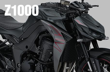2019年モデル Z1000