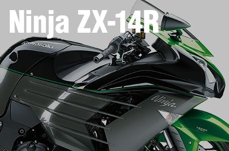 2019年モデル Ninja ZX-14R/ZZR1400