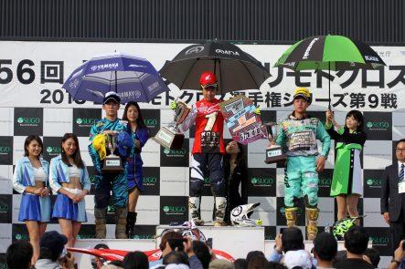 全日本モトクロス選手権 第9戦 MFJ-GPモトクロス大会