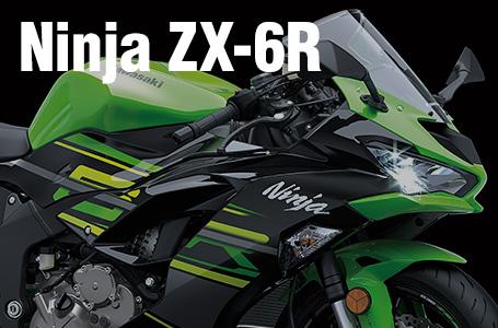 2019年モデル Ninja ZX-6R 国内仕様