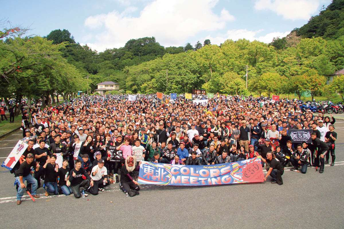 東北COLORS MEETING in 十和田湖