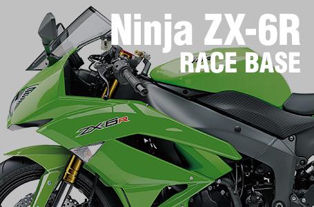レース専用モデル 特別販売