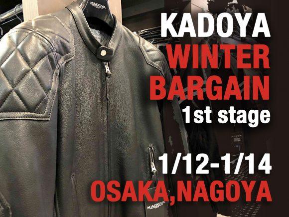 2019 KADOYA ウインターバーゲン1st stage