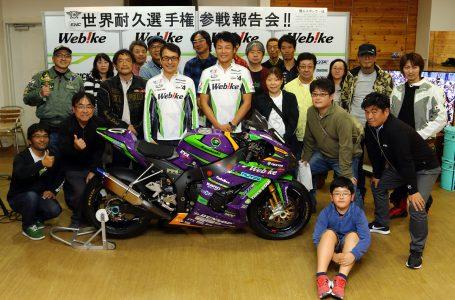 トリックスターレーシング 世界耐久選手権参戦報告会