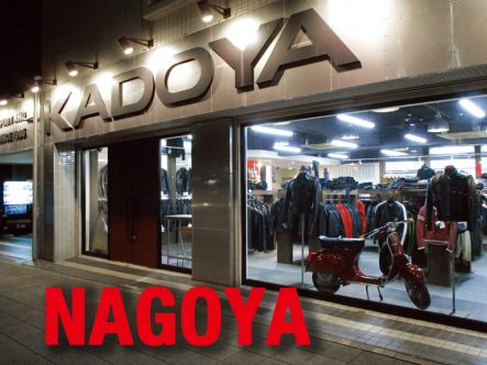 KADOYA 名古屋店