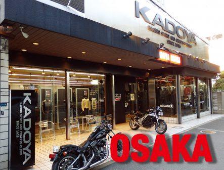 KADOYA 大阪店
