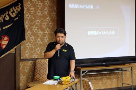 カロッツェリアジャパン 小畠 勲夫氏
