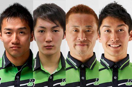 カワサキチームグリーン 2019年シーズン参戦体制