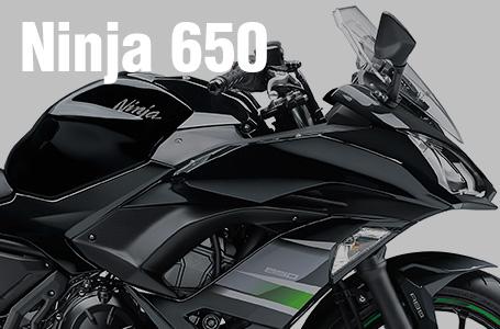 2019年モデル Ninja 650