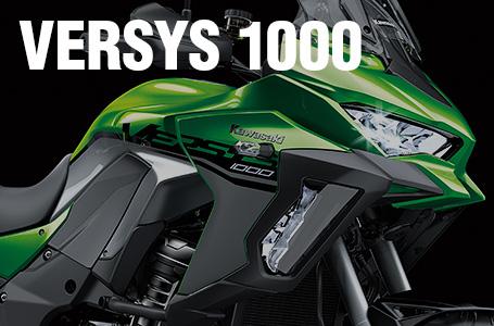 2019年モデル ヴェルシス1000SE