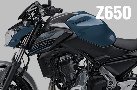2019年モデル Z650