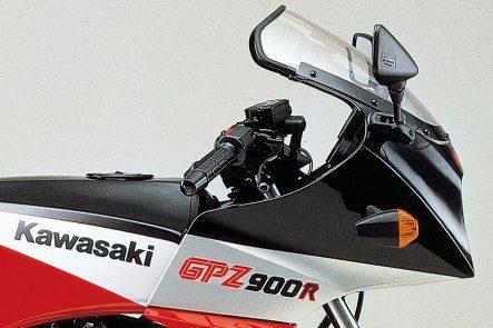 ZX900-A3 アッパーカウル