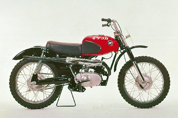1963 B8M