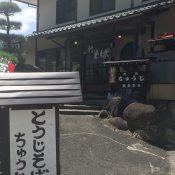 奈川の峠にあるちゅうじ食堂