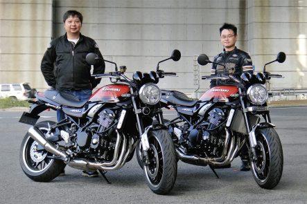 北九州からZ900RSで参加した2人