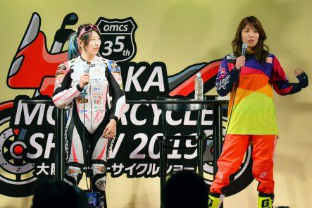 大阪モーターサイクルショー2019 ガールズライダー トークステージ