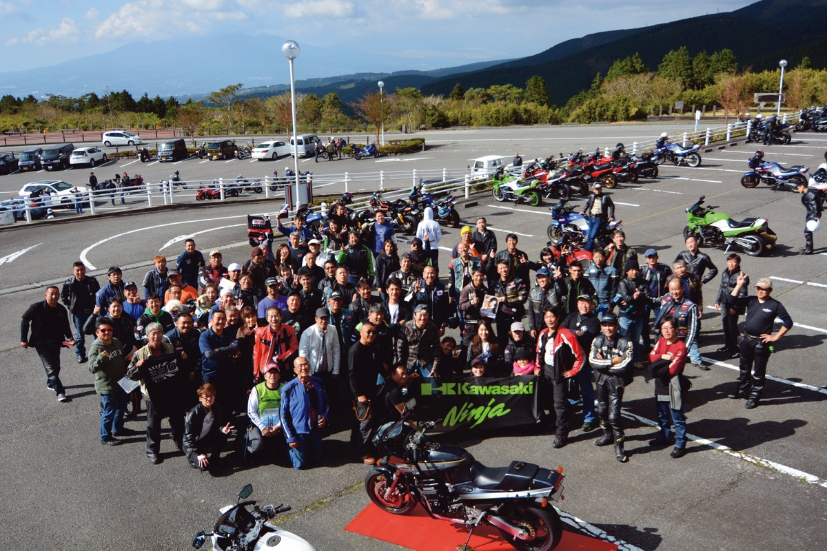 2018 5th Ninja Meeting in IZU HAKONE