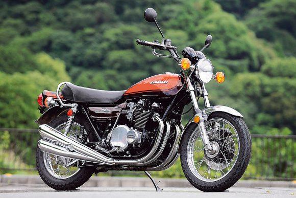 1972 900 Super4 (Z1)