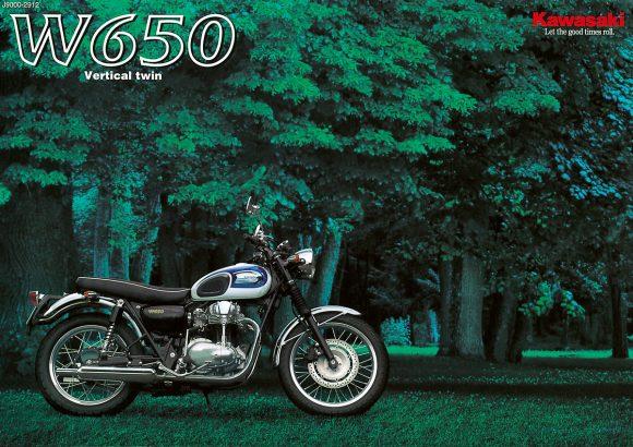 W650カタログ