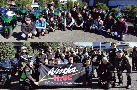 Ninja H2 & SX Fan Meeting in NAPS ZAMA