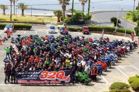 320km/hオーナーズクラブ 2019年 全国ミーティング in 西浦