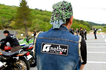 ZRX West Japan&AnotherWest Japanミーティング