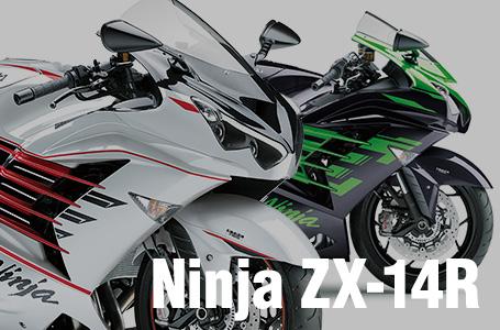 2020年モデル Ninja ZX-14R HIGH GRADE