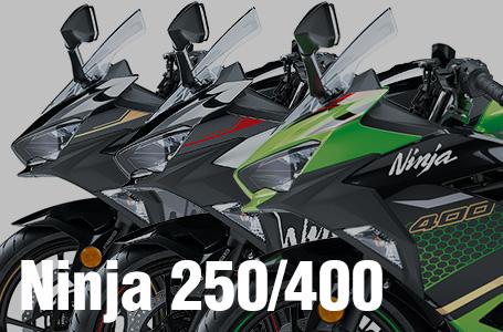 2020年モデル Ninja 250/400/KRT EDITION