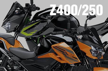2020年モデル Z400/Z250