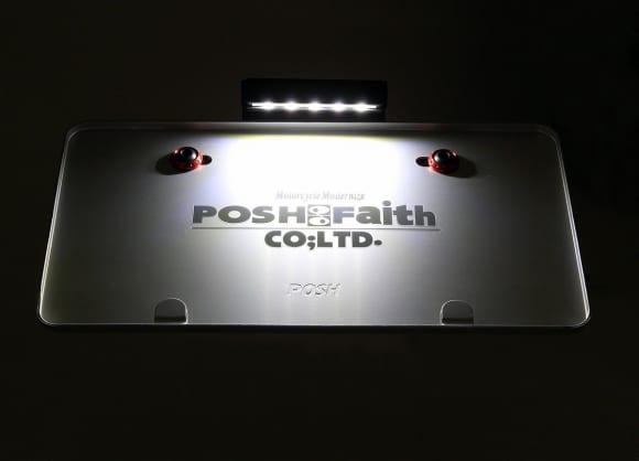 ポッシュフェイス LEDライセンスランプキット