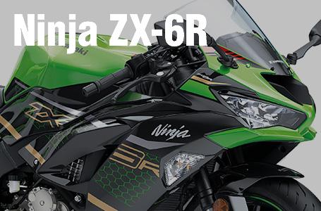 2020年モデル Ninja ZX-6R