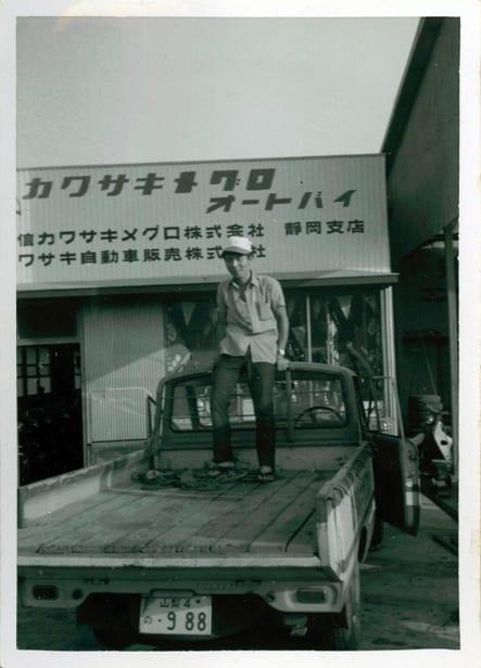 甲信カワサキメグロ静岡支店立ち上げ