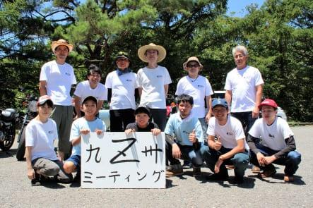 九州Zミーティング15周年メモリアル in 熊本県 三愛レストハウス