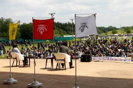 第5回 東北COLORS MEETING in 北秋田 秋田県・大館能代空港ふれあい緑地