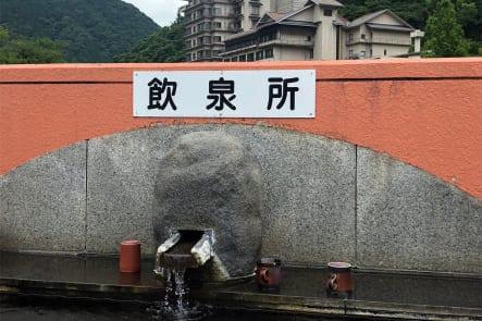 温海川に掛かる橋の真ん中にある飲泉所