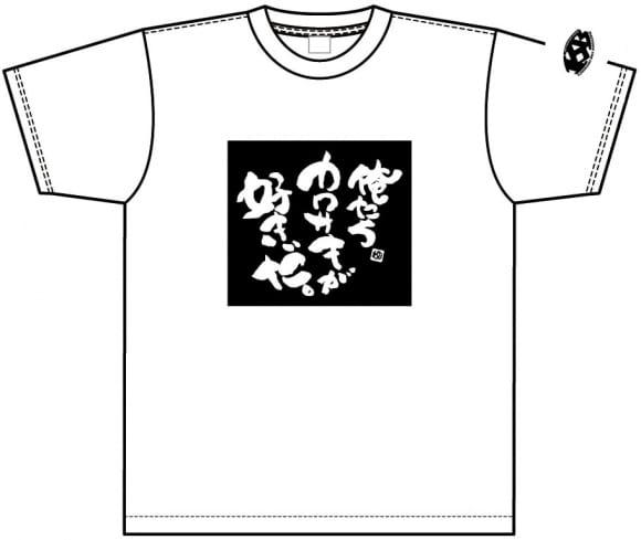 俺たちカワサキが好きだ。フロントプリントTシャツ[OKS-FT1]