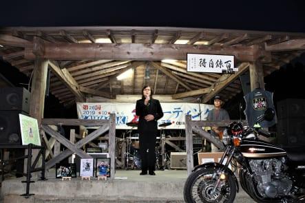 第26回 KAWASAKI Zミーティング in 三重