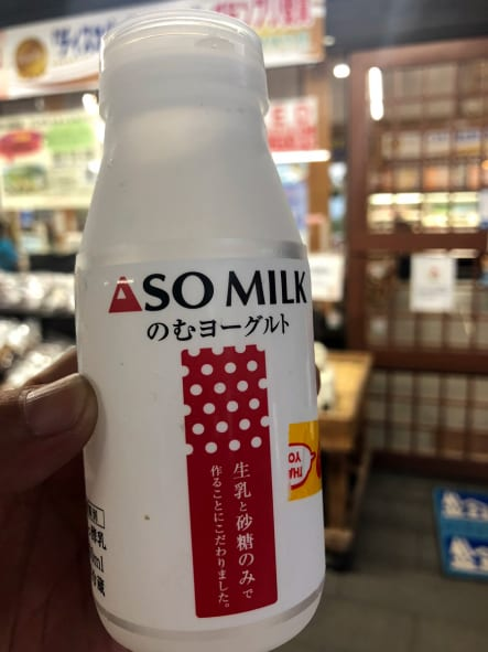 ASO MILK飲むヨーグルト