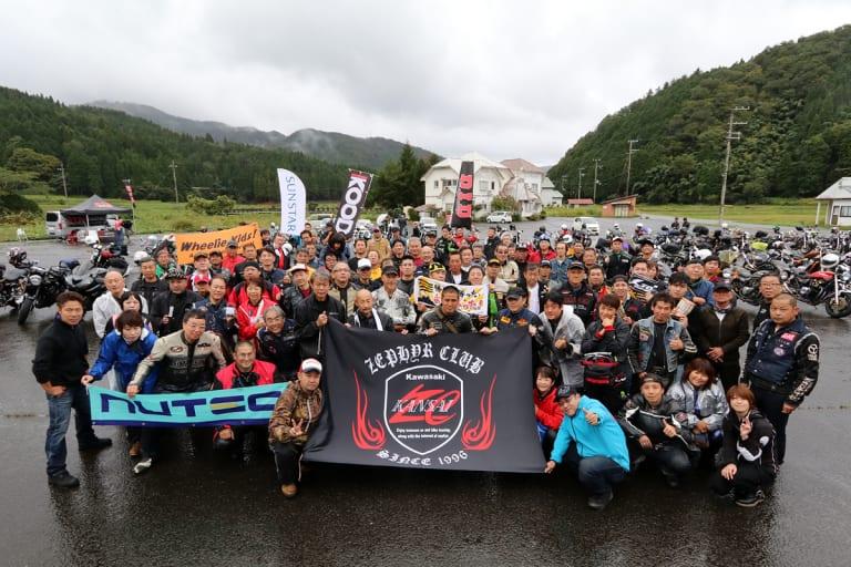 2019西日本ゼファーミーティング in 神鍋