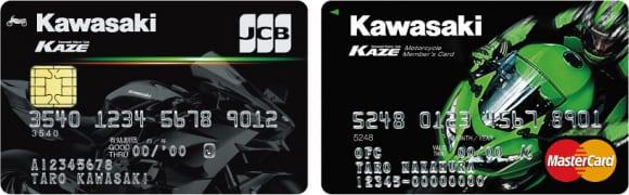 KAZEクレジットカード